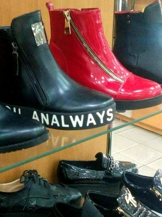 999analwaysboots